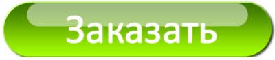Заказать тур: Экскурсионный тур  РАИФА - КАЗАНЬ - СВИЯЖСК - ЙОШКАР ОЛА